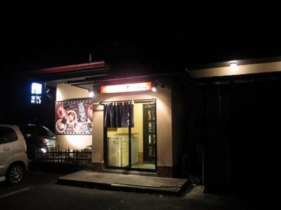 takamiti_201409_1.jpg