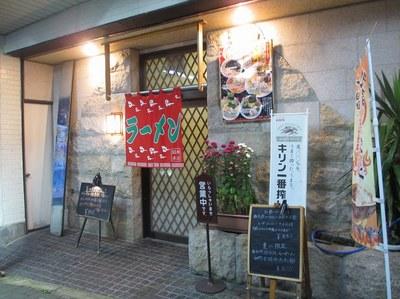 takamiti_toukamati_1.jpg