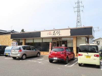 takano_niitsu_201604_1.jpg