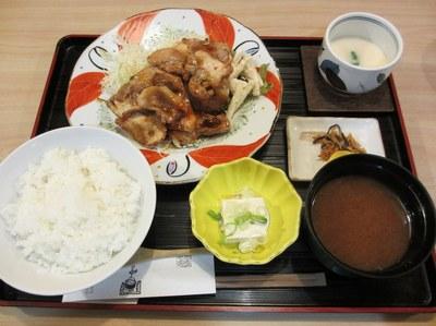 takatori_4.jpg