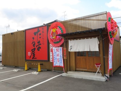 tamaruya_kamegai_1.jpg