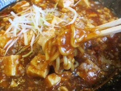 tamaruya_kamegai_7.jpg