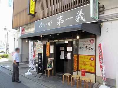 tanaka_1.jpg