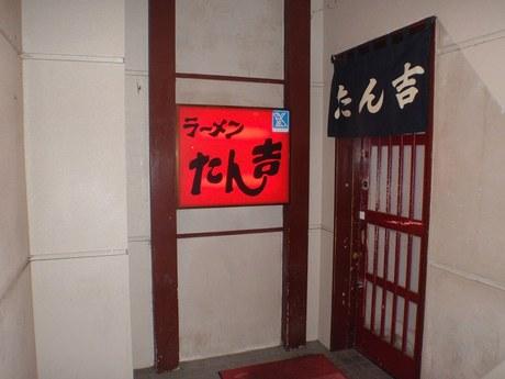 tankichi_2.jpg