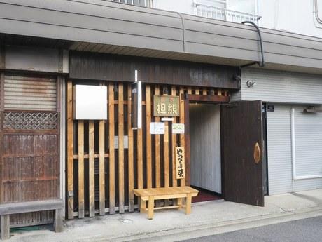 tankuma_1.jpg