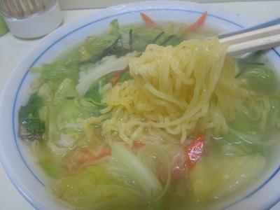 tarahuku_utino_3.jpg