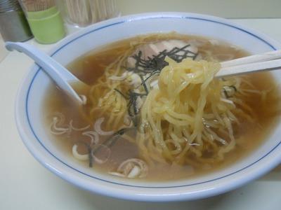 tarahuku_utino_5.jpg