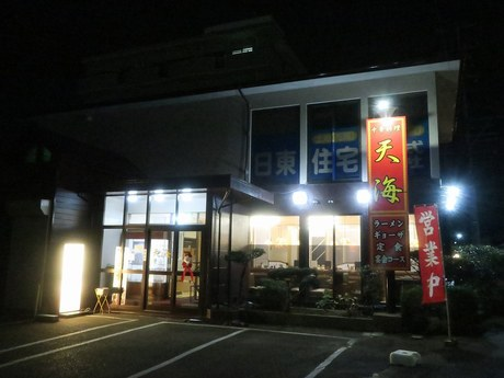 tenkai_1.jpg