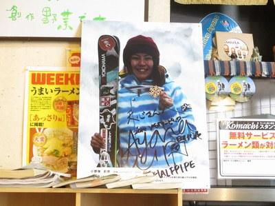 tenshin_201403_3.jpg