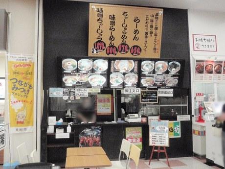 tenshinbou_mitsuke_1.jpg