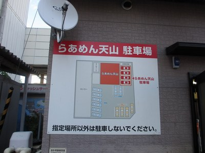 tenzan_nagaoka_2.jpg