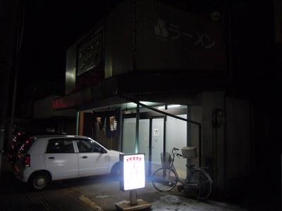 todoroki_1.jpg