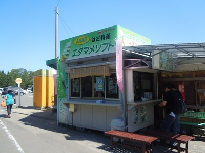 tokinomori_4.jpg