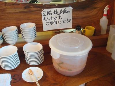 tokyoken_7.jpg