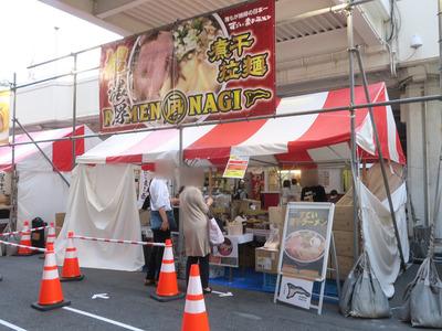 tokyoramen2019_nagi_1.jpg