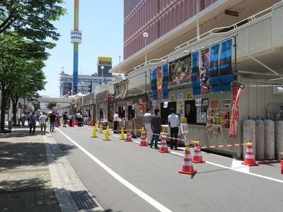 tokyorameninniigata_2.jpg