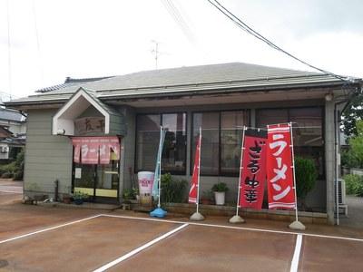 tomohei_1.jpg
