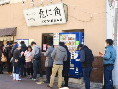 tonikaku_1.jpg