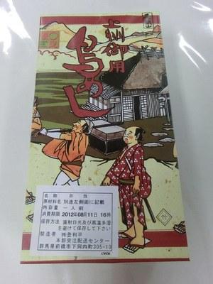 torimeshi_2.jpg