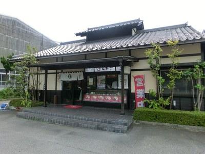 torimeshi_5.jpg