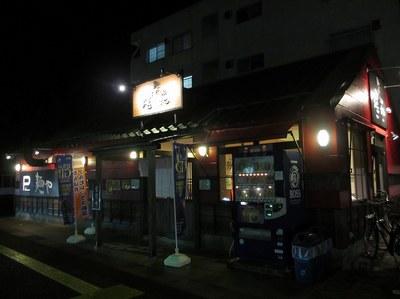 touka_201409_1.jpg