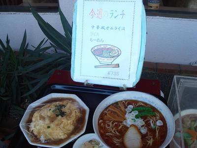 toukarou_shinwa_2.JPG