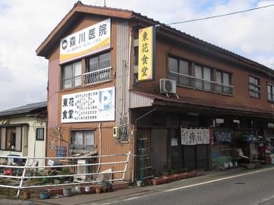 toukasyokudou_1.jpg