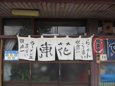 toukasyokudou_3.jpg