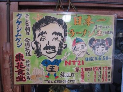 toukasyokudou_8.jpg