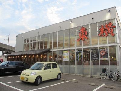touyoko_atago_201209_1.jpg