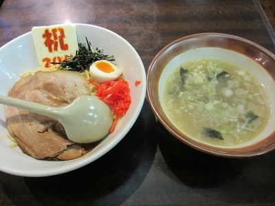 touyoko_atago_201209_2.jpg