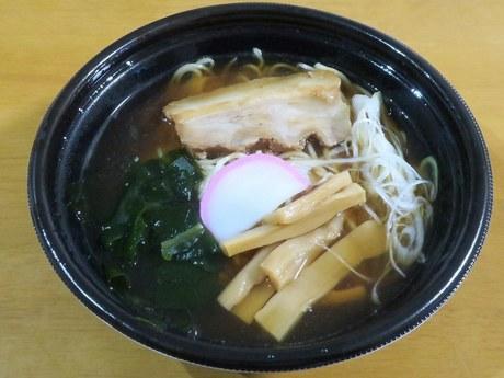 touyoko_shitiku_takeout_10.jpg