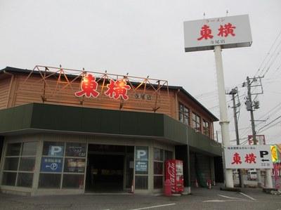 touyoko_terao_201303_1.jpg