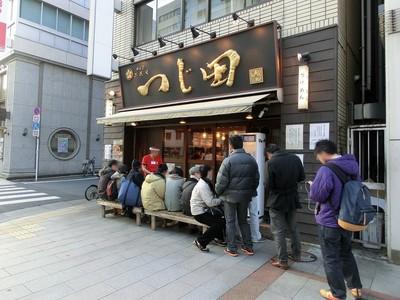 tsujita_1.jpg
