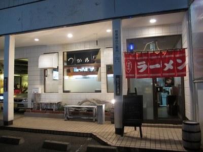 tsukanoma2_1.jpg