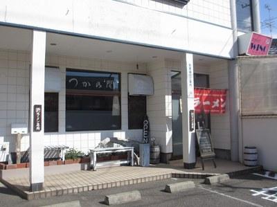 tsukanoma2_201506_1.jpg