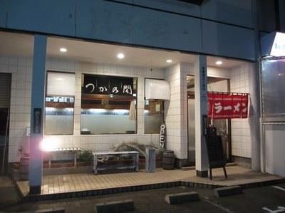 tsukanoma2_201507_1.jpg