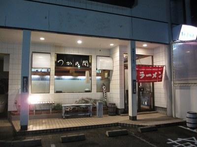 tsukanoma_201506_2_1.jpg