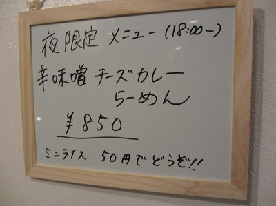 tsukanoma_201506_2_2.jpg