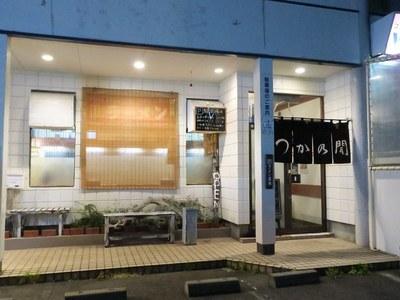tsukanoma_201604_1.jpg