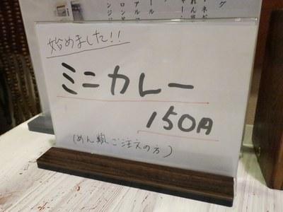 tsukanoma_201604_3.jpg