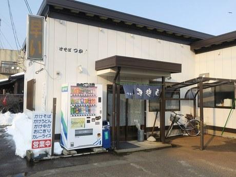 tsukasoba_1.jpg