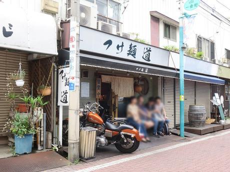 tsukemen_michi_3.jpg