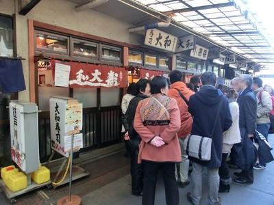 tsukiji_4.jpg