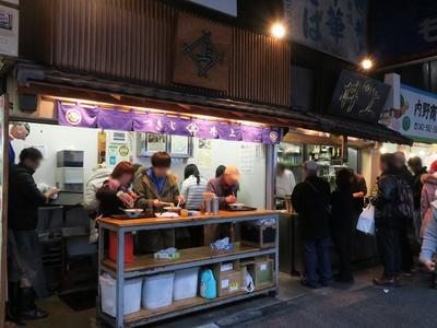 tsukiji_inoue_1.jpg