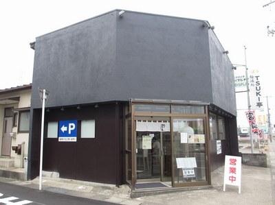 tsukitei_1.jpg