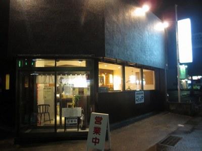 tsukitei_201507_1.jpg