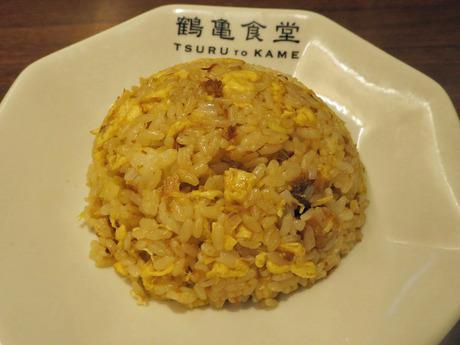 tsurukame_8.jpg