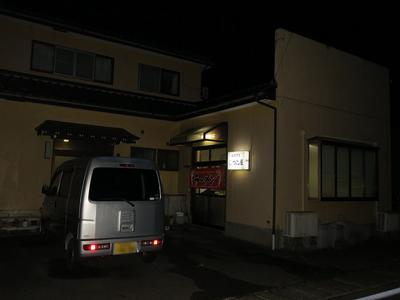 tsutaya_1.jpg