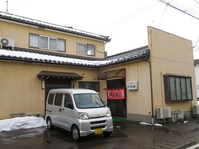 tsutaya_201802_1.jpg